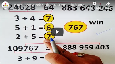 Thailand lottery lucky 3up Set Direct Winning Trick 16 April 2019