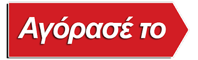 http://koukouzelis.com.gr/home/8723-aeg-ez5623.html