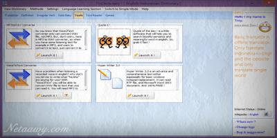 تحميل-برنامج-TroDictionary