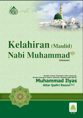 Download: Kelahiran (Maulid) Nabi Muhammad pdf in Indonesian