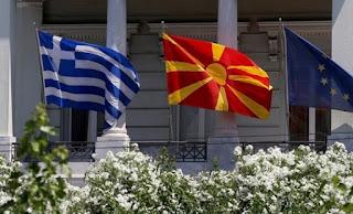 Καυτός Ιανουάριος για το όνομα της ΠΓΔΜ - Στα σενάρια και σύνθετη ονομασία με σλαβική υφή