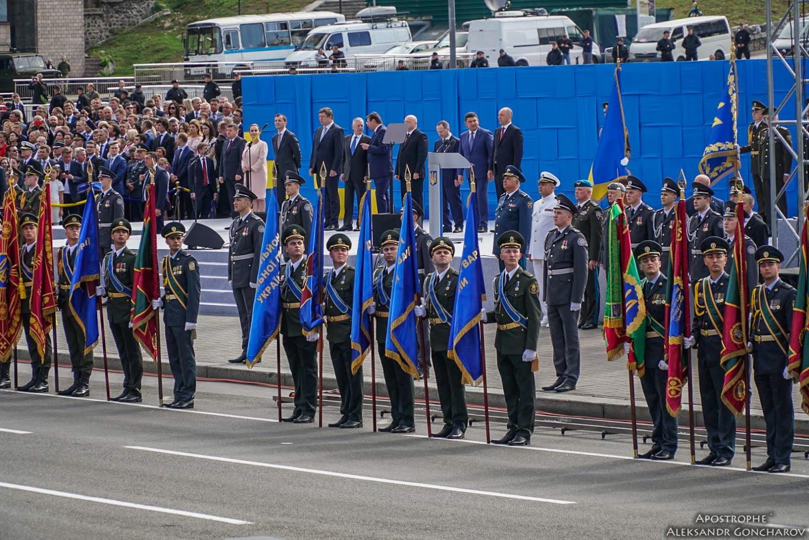 парад військ на День незалежності 2017 на Ukrainian Military Pages