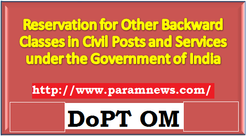 reservation-for-obc-in-civil-posts-and-services-paramnews-om-dopt