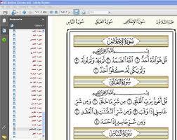 تحميل pdf مجانا للموبايل