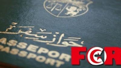 Youssef Chahed : Les tunisiennes à l'étranger, auront le droit d'importer une deuxième voiture FCR