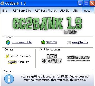 cc2bank software
