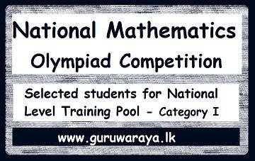 List - National Level Training Pool (Mathematics Olympiad