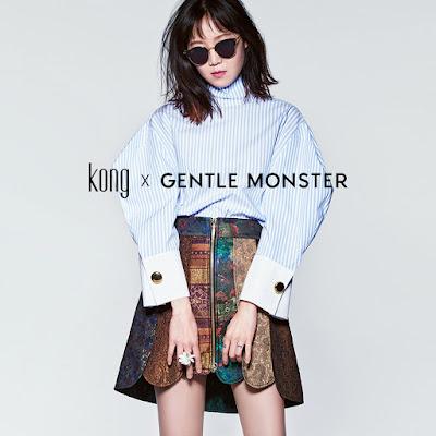 Gong Hyo Jin Gentle Monster 2016