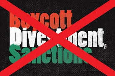 Emprendimiento israelí busca sorprender al movimiento BDS