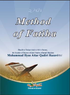 Download: Method of Fatiha pdf in English by Ilyas Attar Qadri
