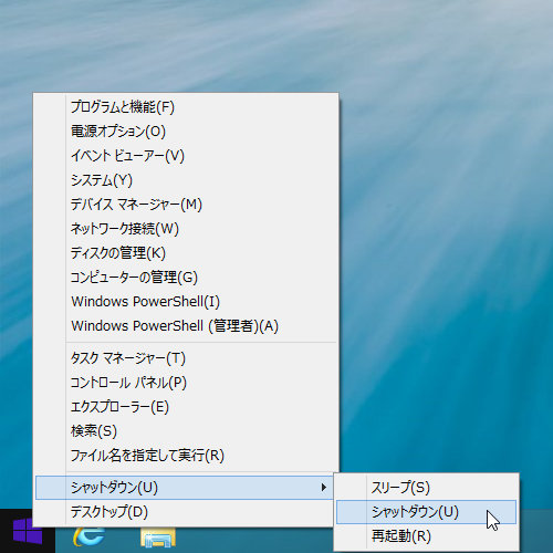 Windows 8.1 PreviewをVMware Playerにインストール -4