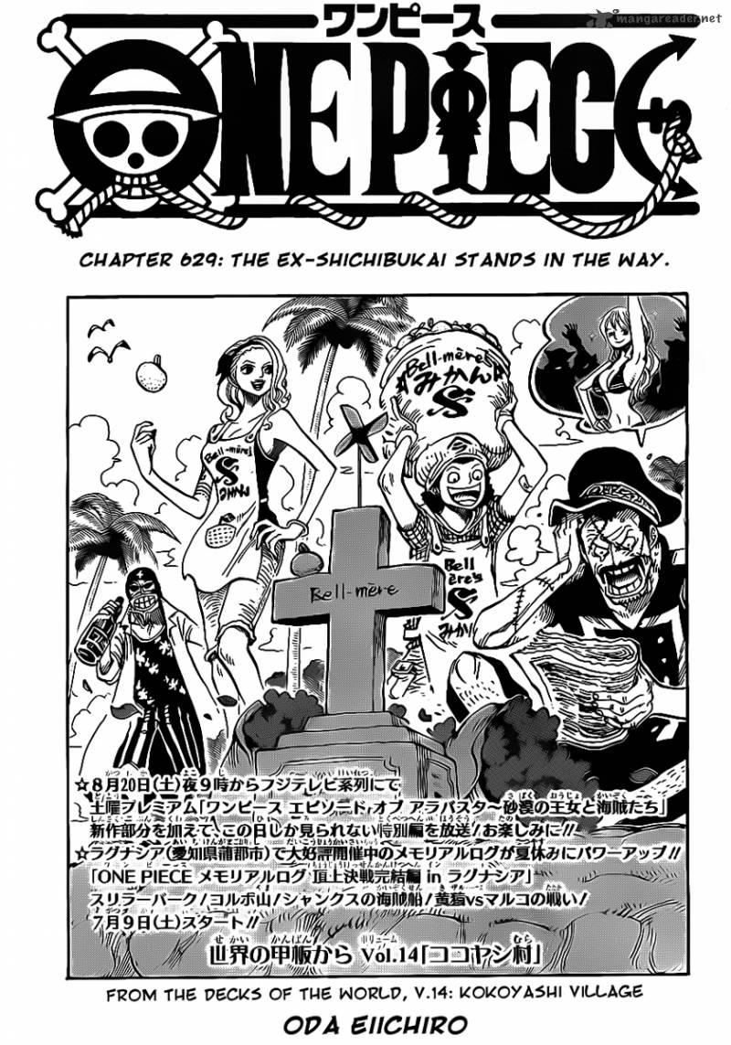 One Piece 629