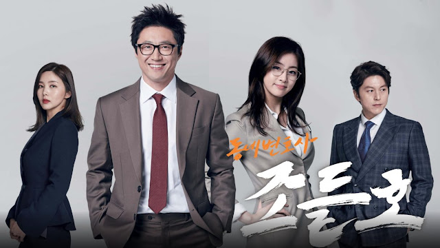 Download Drama Korea My Lawyer, Mr. Jo 2 Batch Subtitle Indonesia