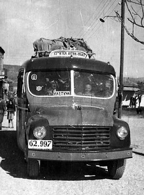 Αποτέλεσμα εικόνας για παλια λεωφορεια στην ηπειρο