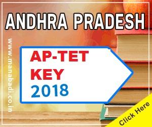 AP TET Key 2018