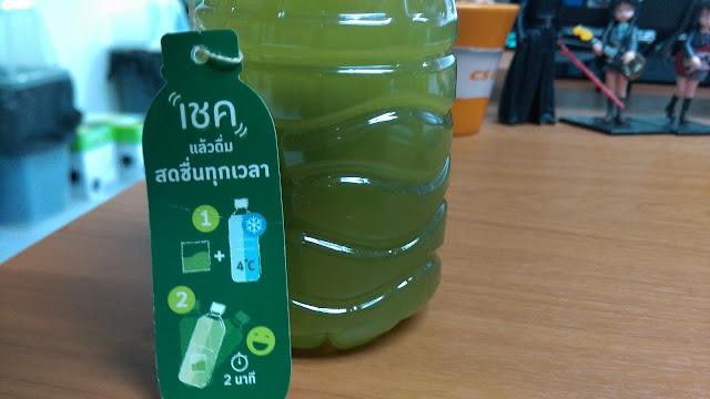 รีวิว เชคกุ เชคกุ ชาเขียวผงชงเย็น ไม่มีน้ำตาล หาทานที่ 7-11