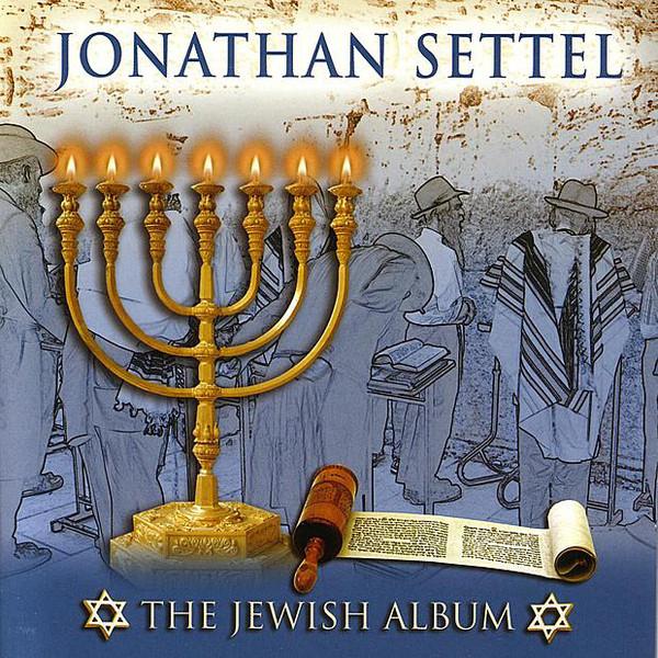 Jonathan Settel-The Jewish Album-