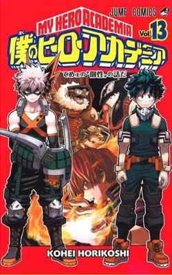 Ver Descargar Boku no Hero Academia Manga Tomo 13