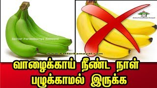 Samaiyal Tips| Tamil | Sattur Parambariya Samayal