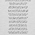 Wasi Shah Ghazal Romantic Diary