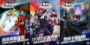 Justice league superheroes Apk Mod