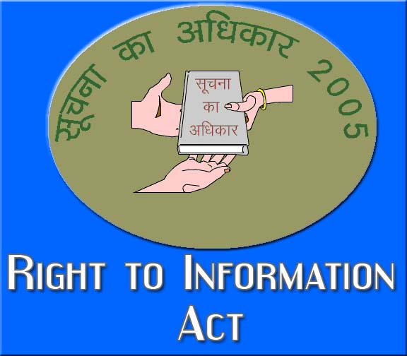 Cic On Rti Act And Copyright Spicyip
