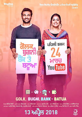 Golak Bugni Bank Te Batua Full Punjabi Movie Download in 720p