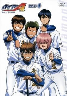 Hình ảnh Diamond no Ace OVA