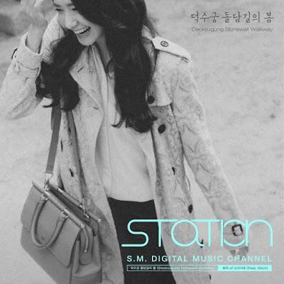 Yoona Feat. 10cm Deoksugung Stonewall Walkway