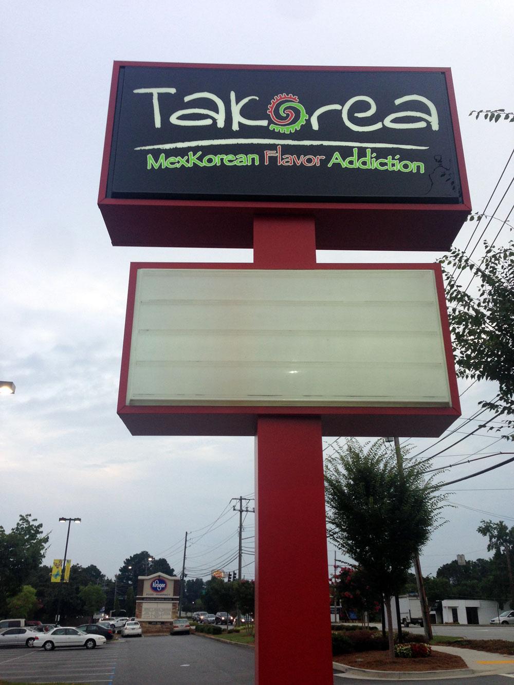 Closest Fast Food Restaurant