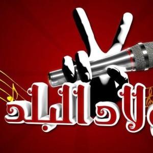 تردد قناة ولاد البلد