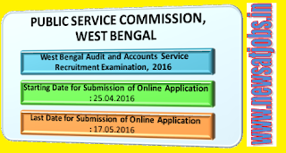 wbpsc+recruitment+2016