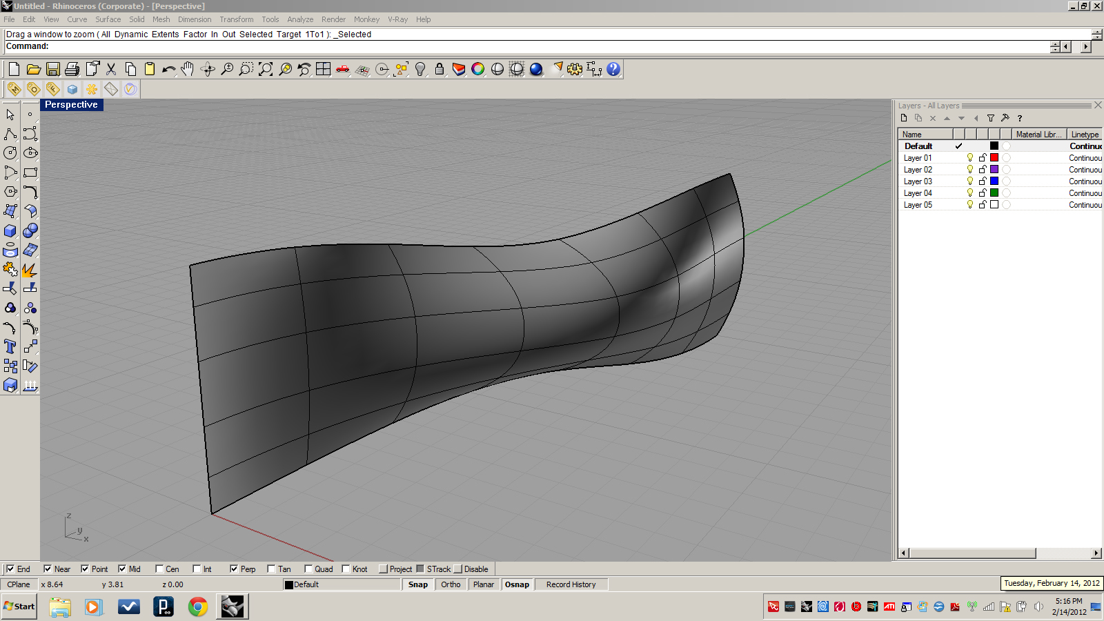 RPI_Arch Digital Sessions: Maya: Importing from Rhino and Nurbs to