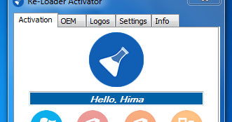 reloader activator microsoft office 2016