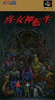 Shin Megami Tensei - Caja NTSC Jap
