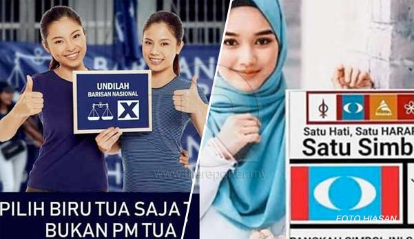 'Sumpah saya tak halalkan, buat saya lebih benci kepada politik' - Gadis kesal gambar disalahgunakan untuk tujuan politik