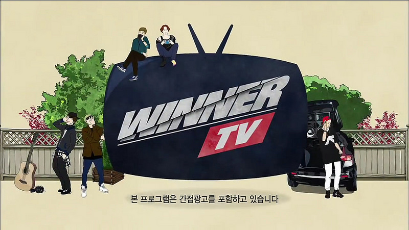 WINNER TV線上看
