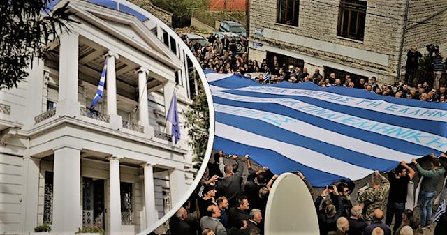 Βούλιαξε το ελληνικό κύρος στους Βουλιαράτες