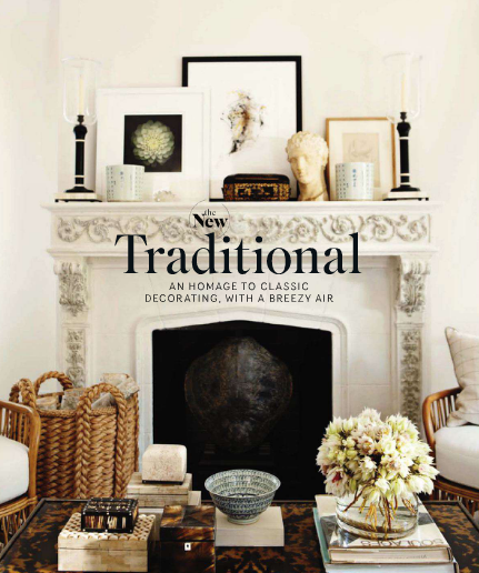 Traditional Interior Design By Ownby: Splendid Sass: MARK D. SIKES