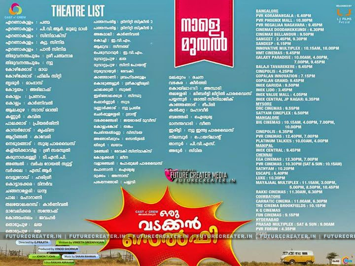 Oru Vadakkan Selfie Review, Oru Vadakkan Selfie FDFS Review, Oru Vadakkan Selfie Theater List, Oru Vadakkan Selfie Box office Report,