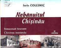Album Nebănuitul Chişinău