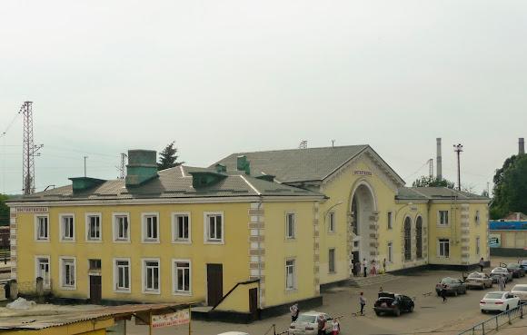 Костянтинівка. Донецька область. Залізничний вокзал. 1926 р., 1955 р.