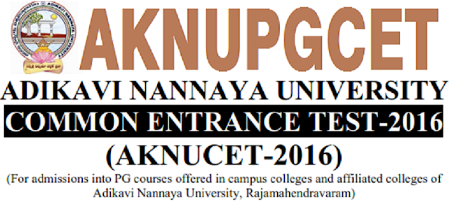 AKNUCET,online application form,how to apply