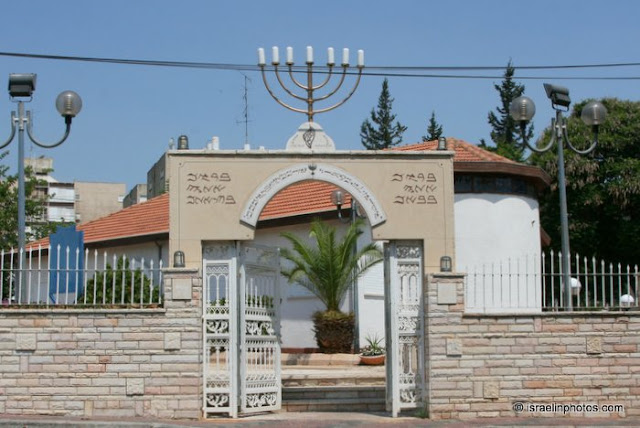 Holon's Samaritan synagogue
