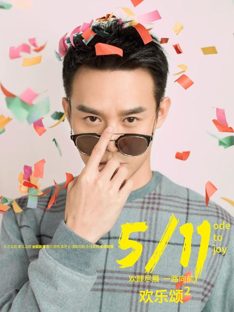 Ode to Joy Season 2 c-drama Wang Kai