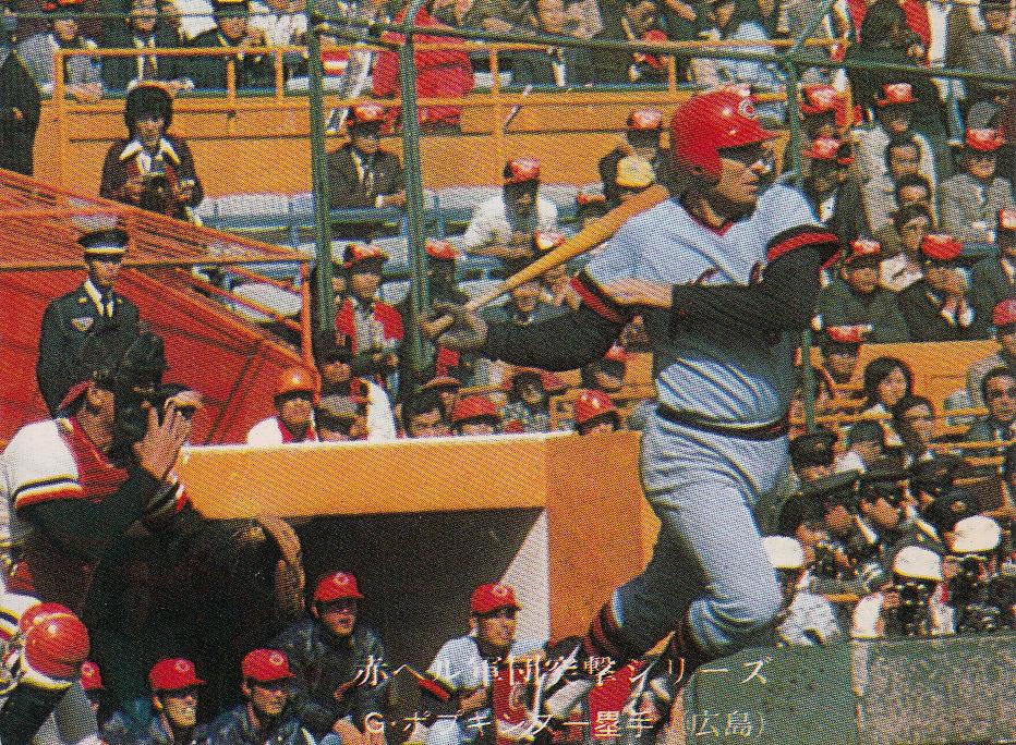 Japanese Baseball Cards May 2017