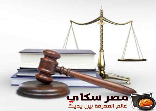 نبذه عن قسم الشؤون القانونية والأستشارات القانونيه Legal advice