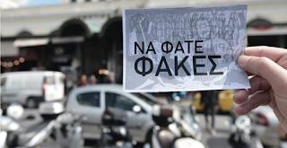 «Να φάτε φακές»: Συγκέντρωση βίγκαν στη Βαρβάκειο κατά της Τσικνοπέμπτης