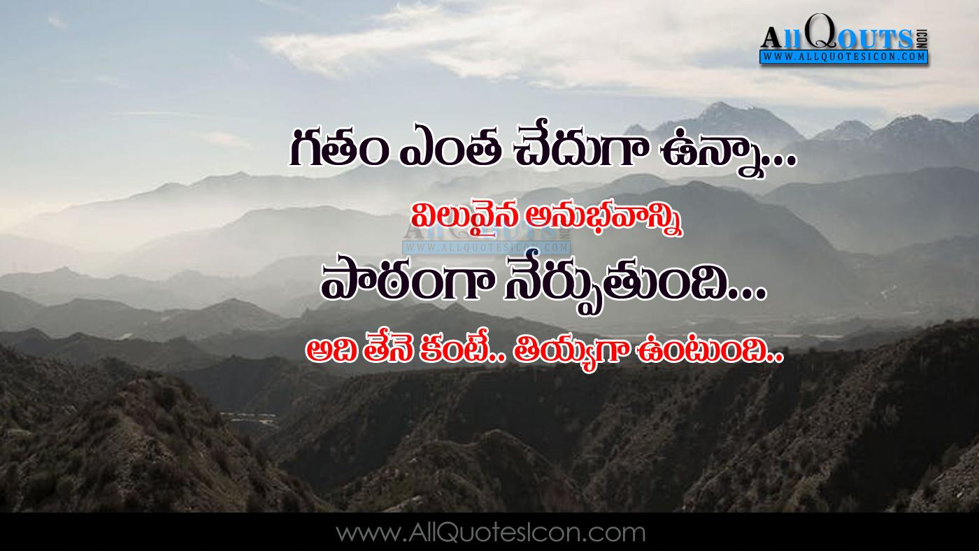 Whatsapp Telugu Quotes Life Inspiring Picturesque Www Picturesboss Com
