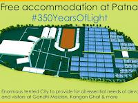 Tent Facility in Gandhi Maidan | Kangan Ghat | Bypass Parking Area